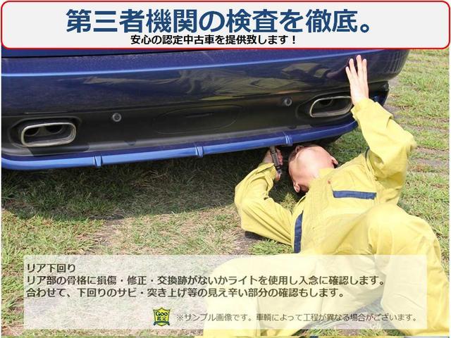「フォルクスワーゲン」「VW パサートヴァリアント」「ステーションワゴン」「東京都」の中古車37