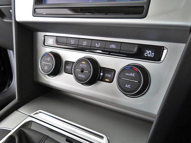 3ゾーンオートエアコンは運転席、助手席、後席を独立して温度管理できます。