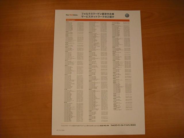 日本全国に登録納車対応が可能です。費用等につきましては当店スタッフまでお気軽にお問い合わせください。【GOO無料見積りサービス又はフリーダイヤル0066-9705-1084にお問合せ下さい。】