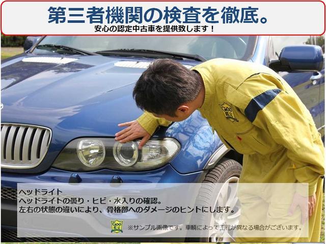 """当店ではより安心して御取引をご検討頂ける様、""""全ての車輌に対して第三者機関査定士によるGOO鑑定""""を実施しております。ご確認頂き易いよう、展開図の御案内も行えます。"""