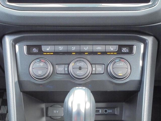 3ゾーン式フルオートエアコンを標準装備。ハイラインには前席・後席共にシートヒーター機能付。