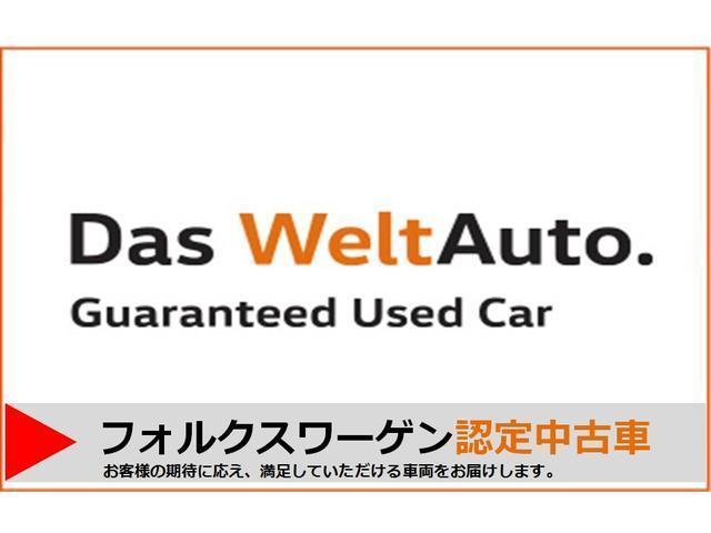 Das WeltAuto.(フォルクスワーゲン認定中古車)は、ご納車前に必ず【納車前点検整備(費用は車両本体価格に含まれております)】を行います。ご納車後も安心してお乗りいただけます。
