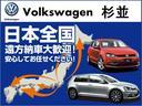 フォルクスワーゲン VW アップ! move up! シティーエマージェンシーブレーキ搭載