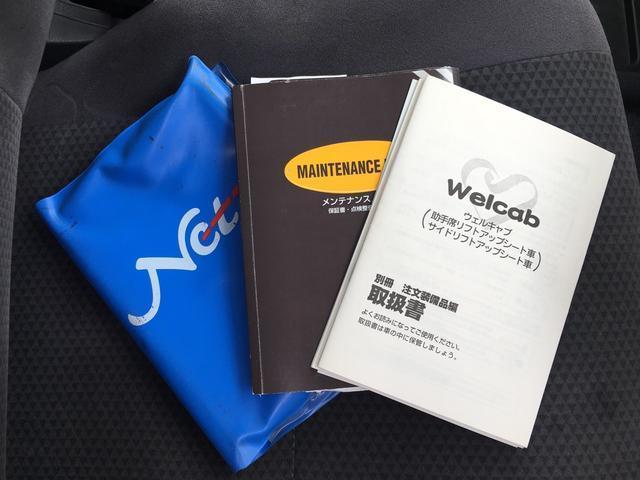 X 福祉車輌 リフトアップシート 記録簿 キーレス CDMD(7枚目)