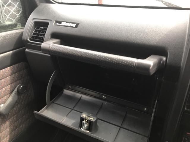ランドベンチャー 4WD AC オーディオ付 AT 青(16枚目)