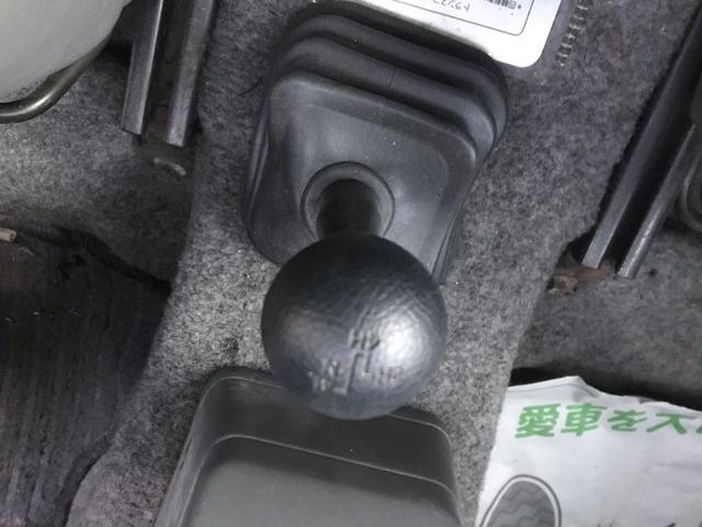 ランドベンチャー 4WD リフトアップ(19枚目)
