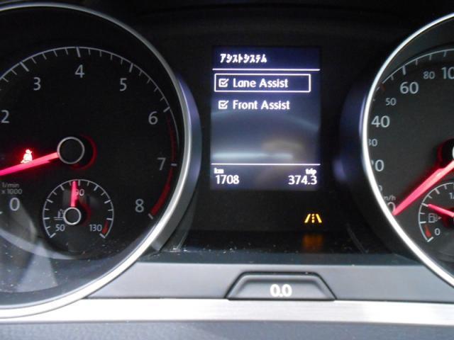 ☆マルチファクションインジケーターは、瞬間平均燃費、走行距離、運転時間など、ドライビングに役立つ情報を与えてくれます!!