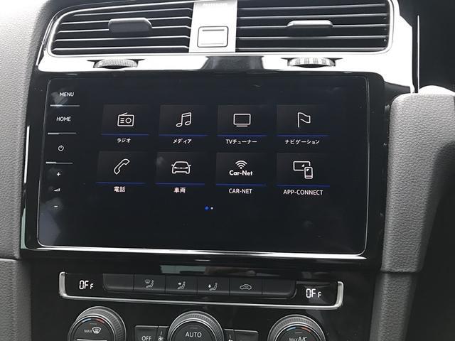★9.2インチ大型全面タッチスクリーンを採用。
