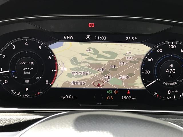 TSI H/L technology P VW認定中古車(14枚目)