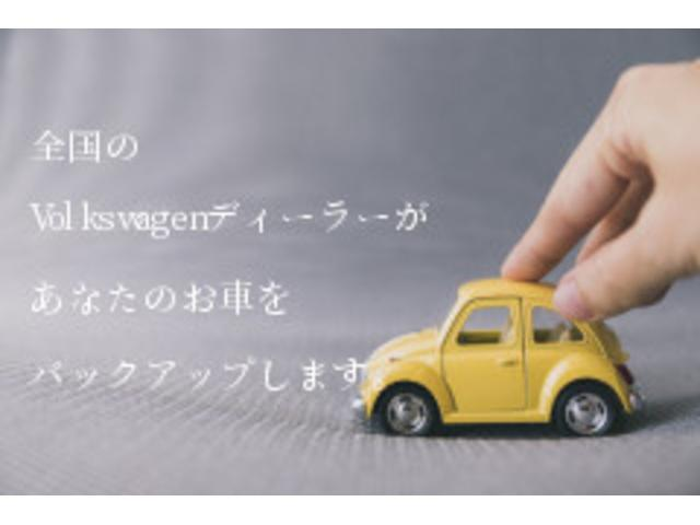 TSIコンフォートラインブルーモーションテクノロジー VW認定中古車 Navi ETC バックカメラ ACC機能付 〜希少なナイトブルーMです〜(26枚目)