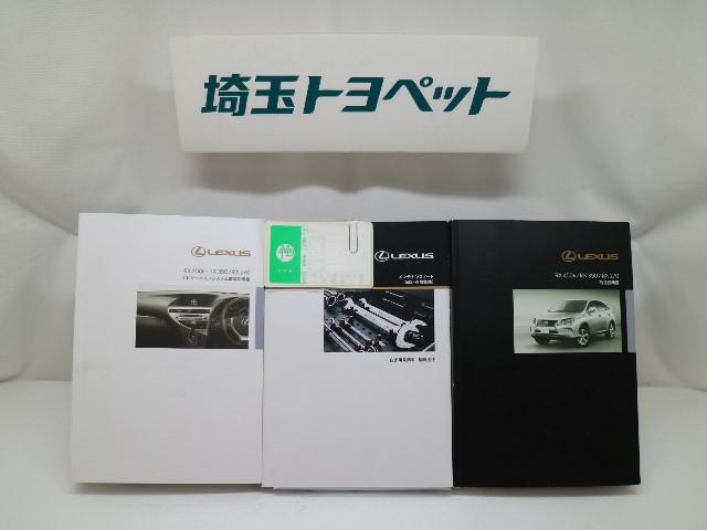 RX450h HDDナビ フルセグ 1オーナー 4WD(20枚目)