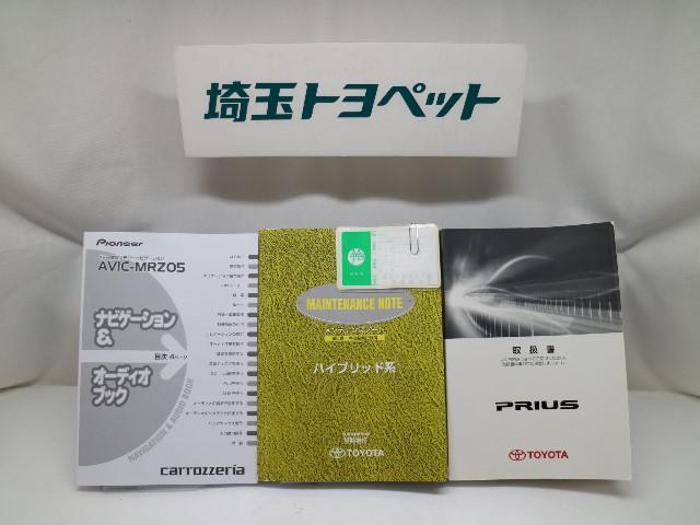 S メモリナビワンセグ1オーナーBモニタ(20枚目)