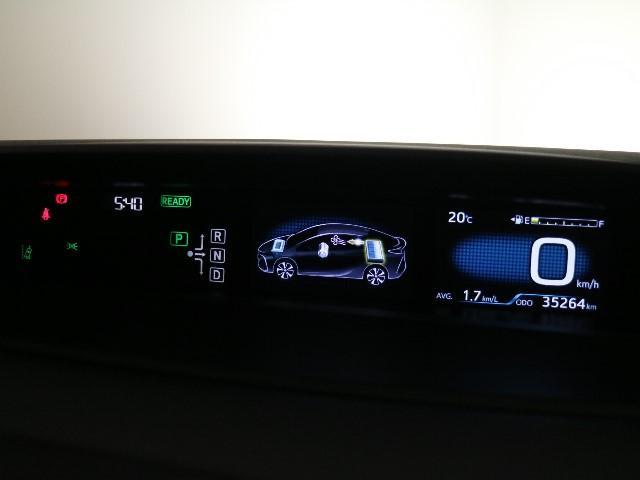 S 当社社用車 メモリナビ フルセグTV(12枚目)