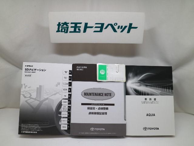 G 当社社用車 禁煙車 ワンオーナー(20枚目)