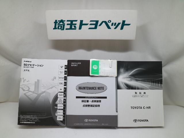 G-T 当社社用車 禁煙(20枚目)
