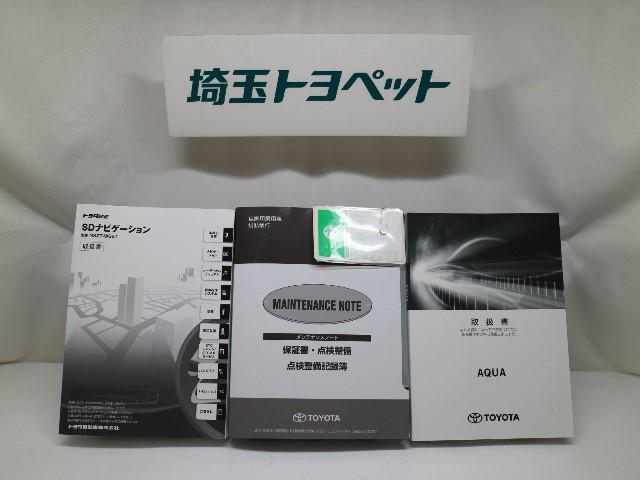 S 当社社用車バックモニター(20枚目)