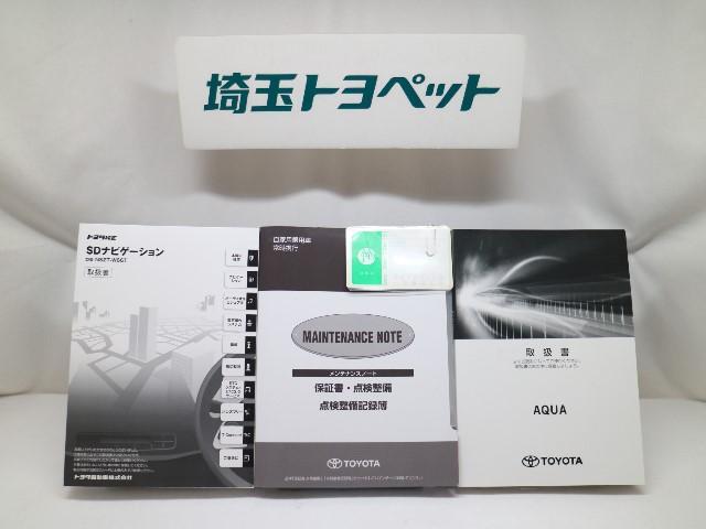 G 当社社用車バックモニター(20枚目)