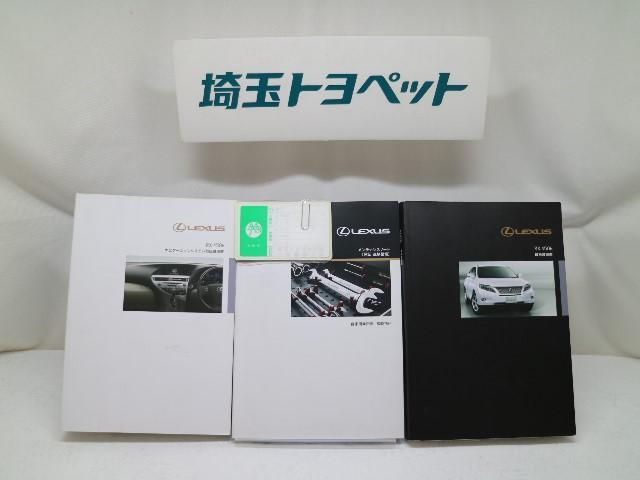 RX450h バージョンL HDDナビ フルセグ 本革(20枚目)