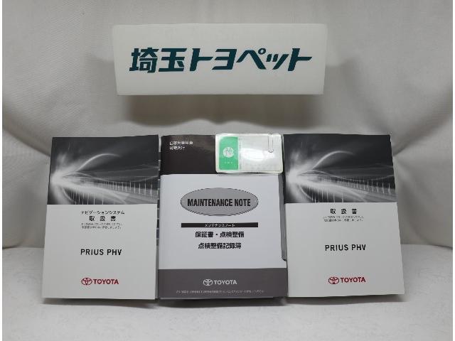 A 当社社用車 T-コネクトナビ(14枚目)