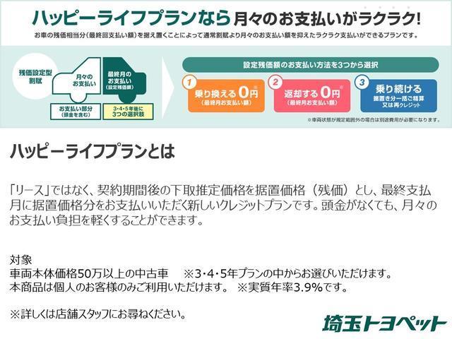 A 当社社用車 T-コネクトナビ(20枚目)