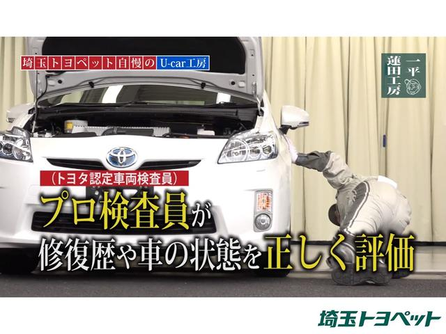 「トヨタ」「ノア」「ミニバン・ワンボックス」「埼玉県」の中古車44