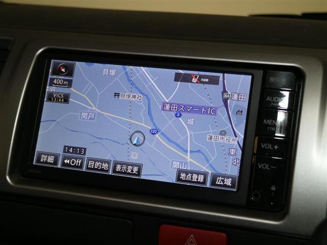 トヨタ ハイエースバン ロングスーパーGL メモリナビ ワンセグ ワンオーナー