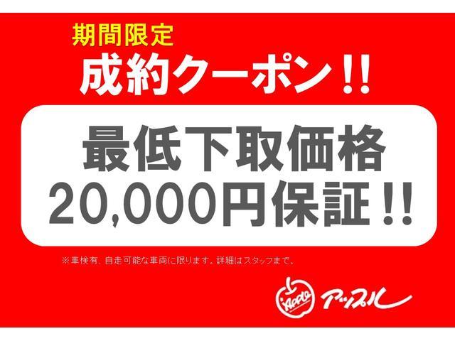 「マツダ」「ロードスター」「オープンカー」「千葉県」の中古車21