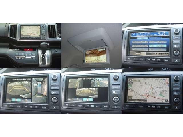 ホンダ ステップワゴンスパーダ Z エアロ 車高調 18AW Wパワスラ 純HDD TV