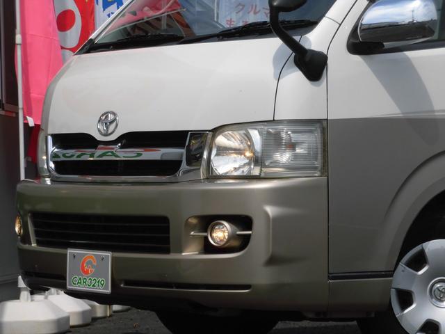 トヨタ ハイエースワゴン グランドキャビン WA/C スライドガラス フォグ