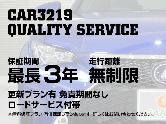 エレガンス 車高調 RAYS20インチBIG-X モデリスタ(18枚目)