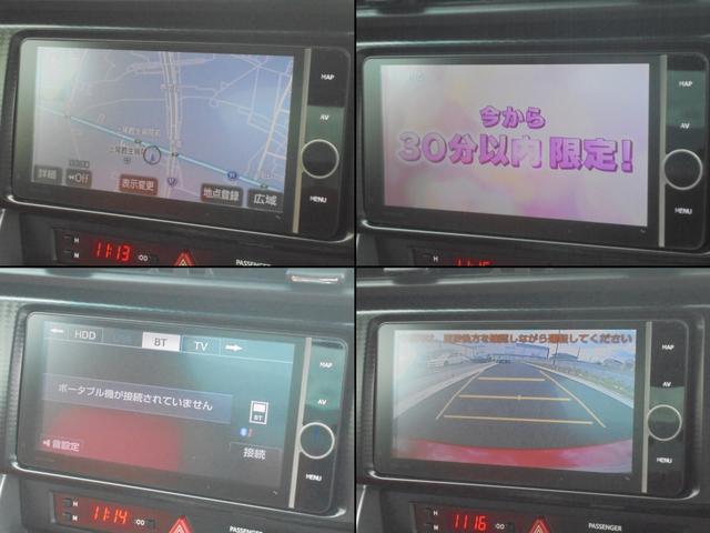 GT 車高調 RAYS19AW 柿本マフラー フルエアロ(10枚目)