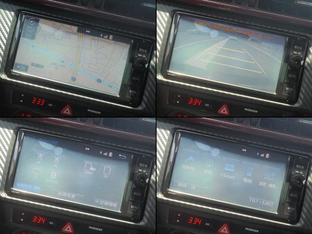 GTリミテッドユ-ザ買取 車高調 マフラ 17AW エキマニ(11枚目)