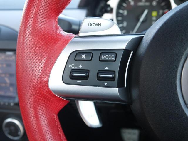 VS RHT OHLINS車高調 AutoExeマフラー(13枚目)