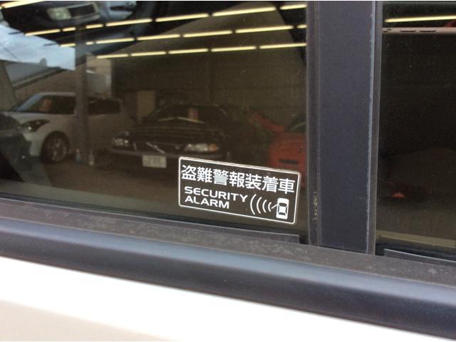 S 車検32年9月 タイミングチェーンエンジン(20枚目)