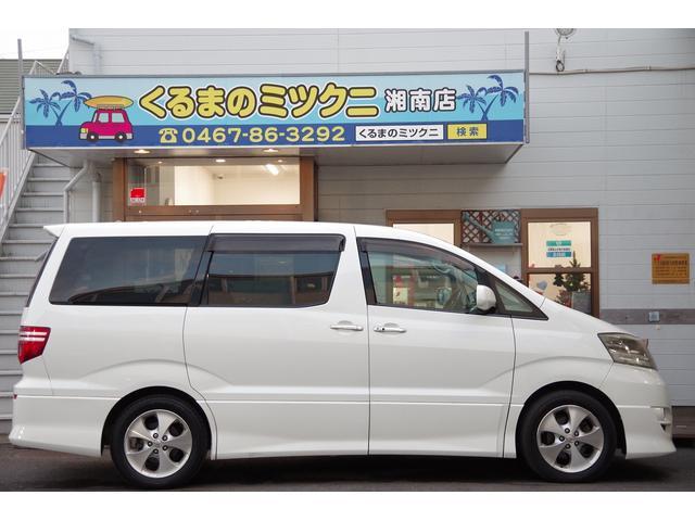 「トヨタ」「アルファード」「ミニバン・ワンボックス」「神奈川県」の中古車7