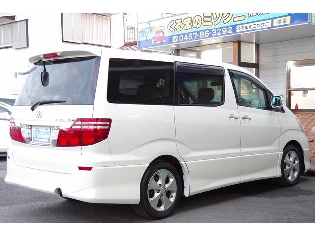 「トヨタ」「アルファード」「ミニバン・ワンボックス」「神奈川県」の中古車10