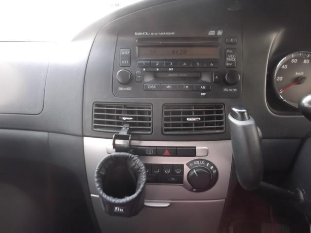 カスタム Rリミテッド ディスチャージ 4WD(10枚目)