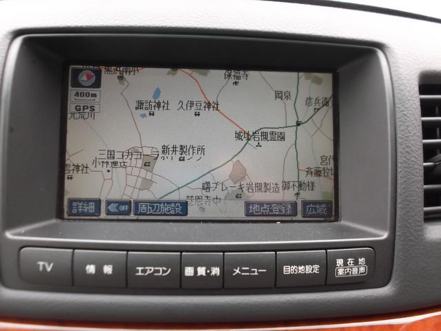 トヨタ マークII グランデG-tb 純正ナビ ターボ車