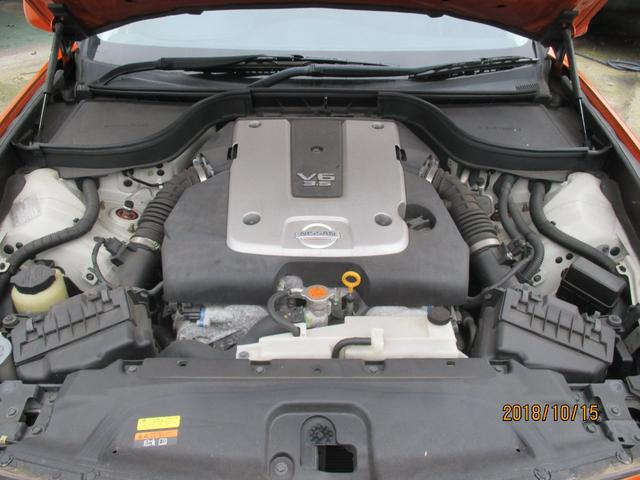 350GT タイプP 社外アルミ 革シート 純正ナビ 色替車(17枚目)