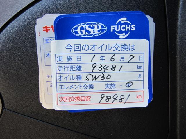 「ホンダ」「ザッツ」「コンパクトカー」「埼玉県」の中古車17