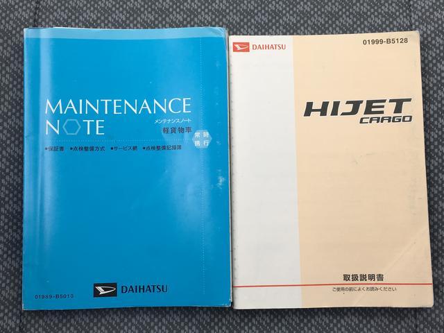 ダイハツ ハイゼットカーゴ スペシャルクリーン ナビ バックカメラ CD