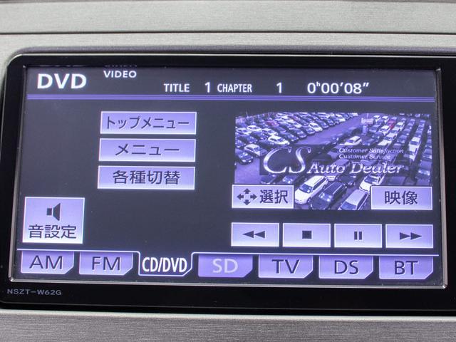 S 新品G'sカスタム 新品18AW SDナビ バックカメラ(16枚目)