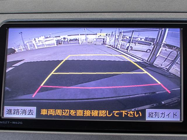 S 新品G'sカスタム 新品18AW SDナビ バックカメラ(18枚目)