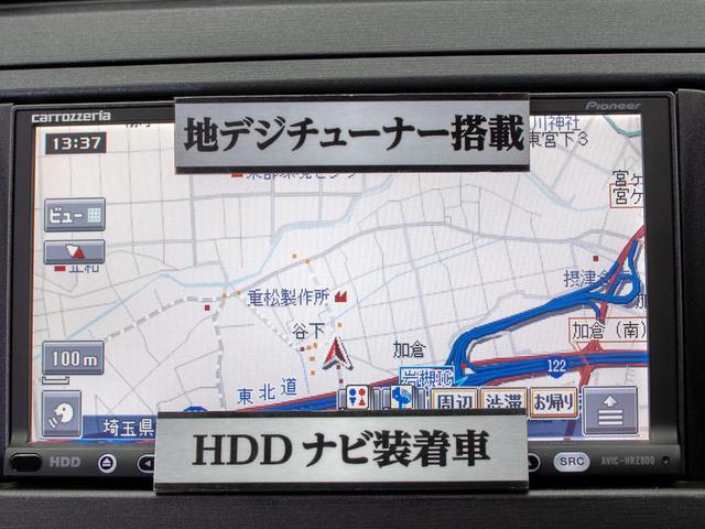 S 後期G'sフェイスカスタム HDDナビ 新品18AW(9枚目)