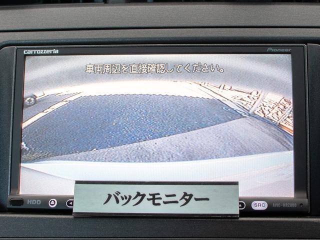 S 後期G'sフェイスカスタム HDDナビ 新品18AW(10枚目)