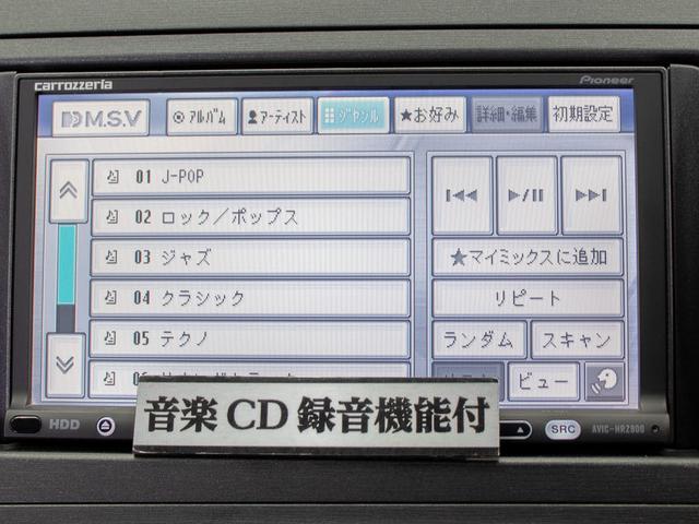 S 後期G'sフェイスカスタム HDDナビ 新品18AW(11枚目)
