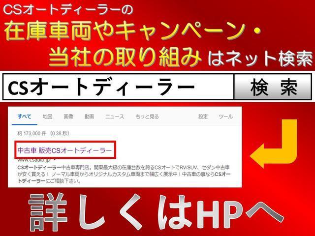 S 後期G'sフェイスカスタム HDDナビ 新品18AW(20枚目)