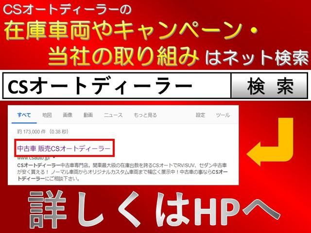 S 純正HDDナビ 後期G'sフェイスカスタム 新品18AW(4枚目)
