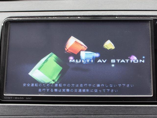 S 純正HDDナビ 後期G'sフェイスカスタム 新品18AW(17枚目)
