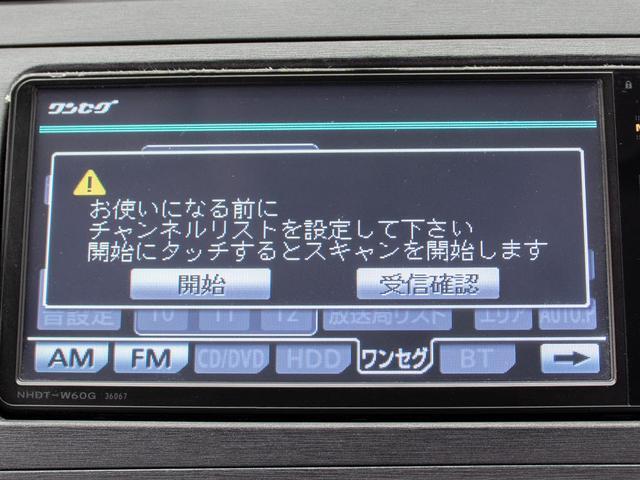 S 純正HDDナビ 後期G'sフェイスカスタム 新品18AW(18枚目)